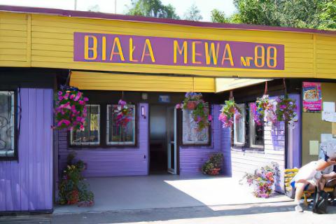 Camping nr 88 Biała Mewa