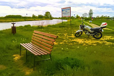 Miejscówka 323 - Przyłap