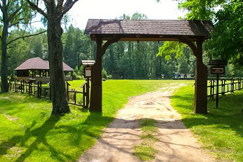 Miejscówka 416 - Park Poleski